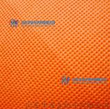 包装无纺布_包装无纺布价格_华业造包装无纺布厂直供13853306319