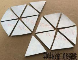 东莞享润非标定做三角形强力磁铁 线切割磁铁 异形强力磁铁