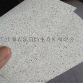 1.5厚CPC非沥青基反应型自粘高分子防水卷材价钱