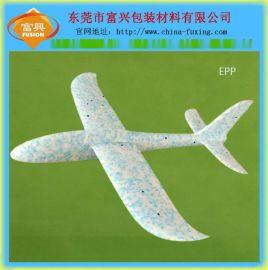 EPP模型飞机大岭山生产厂家开模定做EPP发泡材料