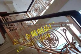 铝艺仿古铜旋转楼梯护栏