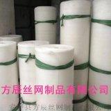直銷防蟲網,聚乙烯窗紗,白色尼龍網40目