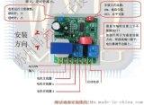 安徽江西河北北京天津石家庄福建安庆全自动牛体刷控制器控制板线路板PCB