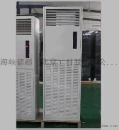 供应湿膜加湿器,湿膜加湿器厂家,北京湿帘加湿器
