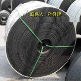 橡胶耐磨带 畚斗带 传送上料输送带 黑色橡胶带 人字花纹带