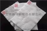 長絲土工布生產廠家宏祥長絲土工布 規格齊全價格優質