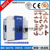 廠家定做內高壓成型液壓機|空調銅管三通機|液壓漲型液壓機