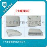生产RFID卡读写器,13.56MHz非接触式ic卡读卡器,Mifare1S50/S70卡读写器