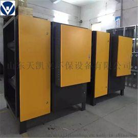 定制各行业废气处理达标设备 环保认可除臭净化器 高压静电磁场等离子复合处理器