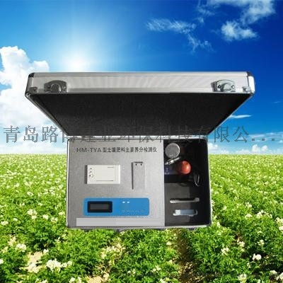 LB-TYC 全项目土壤肥料养分速测仪