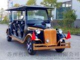 湖北長沙製冷空調電動觀光車