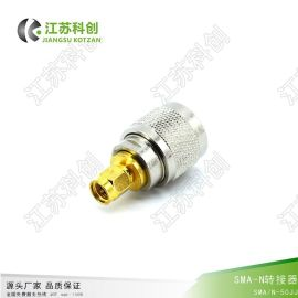 江苏科创SMA型SMA/N-50JJ射频同轴连接器RF连接器SMA-N转接器