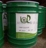 河南优质线切割液UR901哪里销售