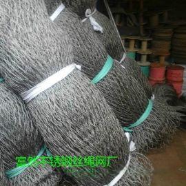 安平富然不锈钢丝绳网 不锈钢装饰网