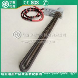 【宇恒】磷化液电镀槽钛合金电加热管 防腐蚀耐强酸强碱电加热管