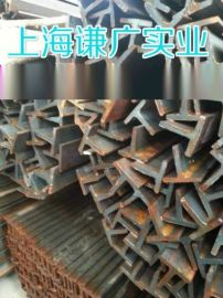 30*30*3T型钢 一次成型T型钢厂家