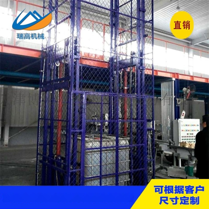 支持定製 導軌式升降機、固定導軌式升降機貨梯、導軌式電動升降機,廠家直銷