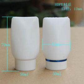 50ml塑料瓶 50ml洗面奶塑料瓶 HDPE50g洗面奶 护手霜塑料瓶