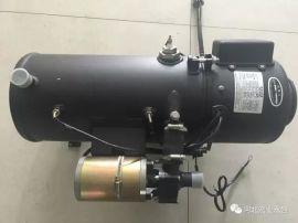 供应河北宏业客车专用液体 空气加热器