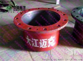 重汽60矿重汽70矿轮边减速器总成7000158