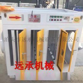 广东立式UV光氧除异味净化器等离子空气设备