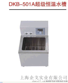 企戈DKB-501A超级恒温水槽