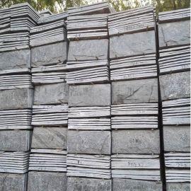黑石英文化石 天然文化石 黑色背景墙石材 厂家直销