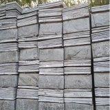 黑石英文化石 天然文化石 黑色背景牆石材 廠家直銷