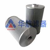 濾油機濾芯 濾油機專用精濾芯D250400濾芯