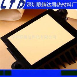 深圳导热硅胶片厂家  LC120导热硅胶片 LED灯具导热硅胶片