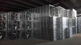 东莞负压风机安装价格,方形负压风机,喇叭形防腐排风机