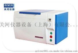 EDX-1200合金元素分析儀