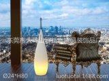 罗托泰LED七彩可遥控发光水滴形落地灯 庭院 室内 观赏装饰灯