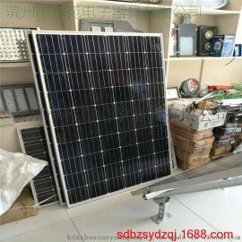 供应3000W家庭分布式光伏发电系统 太阳能发电板 光伏发电