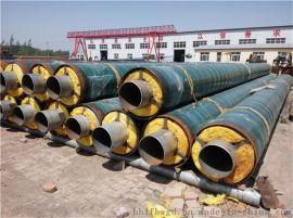 集中管道保温工程 地下直埋保温管道 架空式采暖管道