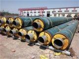 集中管道保溫工程 地下直埋保溫管道 架空式採暖管道