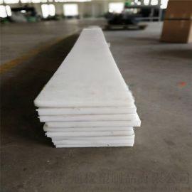 供应耐磨皮带机托板 阻燃高密度聚乙烯衬板