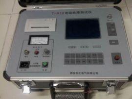 電纜故障測試儀(T-A10)