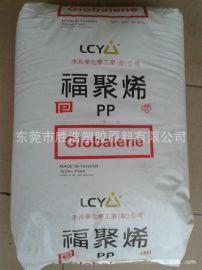 PP李长荣化工(福聚) 7633 通用级食品级 管材 板材级PP
