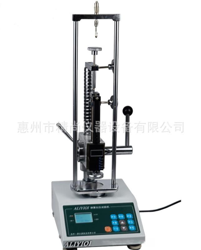 厂家直销ATH弹簧拉压试验机/特价供应弹簧机/数显弹簧试验机
