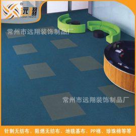 1-3mm毛氈布 地毯基布 復合底布