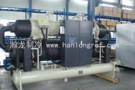 瀚龙牌水冷式冷水机提供三明水冷螺杆式冷水机