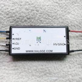 『西安力高』  光电倍增管  可调高压升压电源模块