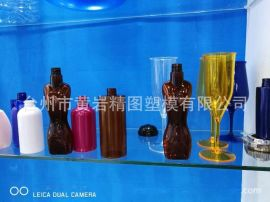 tritan塑料带手柄红酒杯 PETG塑料酒杯  高透明塑料酒杯