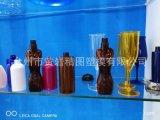 tritan塑料帶手柄紅酒杯 PETG塑料酒杯  高透明塑料酒杯