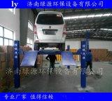 四柱举升机 汽车举升机 汽车维修北京赛车