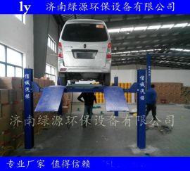 四柱舉升機 汽車舉升機 汽車維修設備