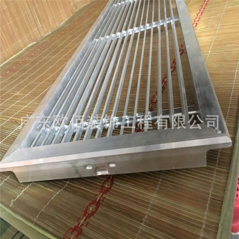 供應鋁風口百葉600*1200出風口單層鋁合金百葉