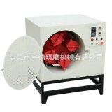 长期提供简易式离心研磨机 离心式磁力研磨机 全自动离心研磨机