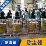锅炉湿式除尘器 小型锅炉布袋除尘器 多用途除尘器